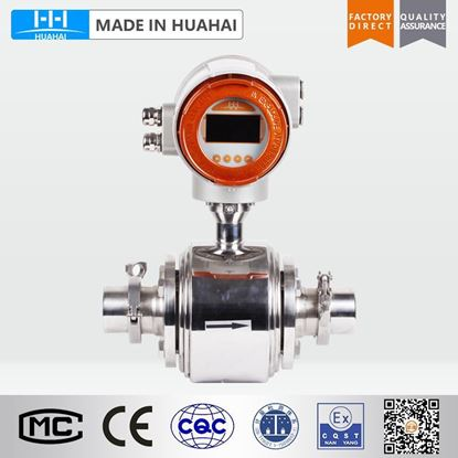 Picture of Focmag3301 Smart sanitary type electromagnetic flow meter )
