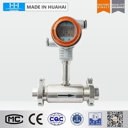 Picture of Foctur tri-clamp type liquid turbine flowmeter