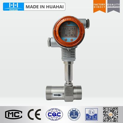 Picture of Foctur thread type liquid turbine flowmeter