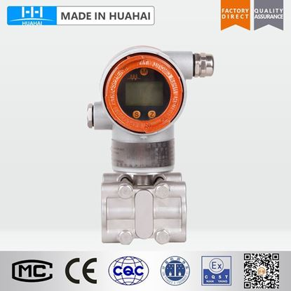 Picture of Focp smart monocrystalline silicon differential pressure transmitter