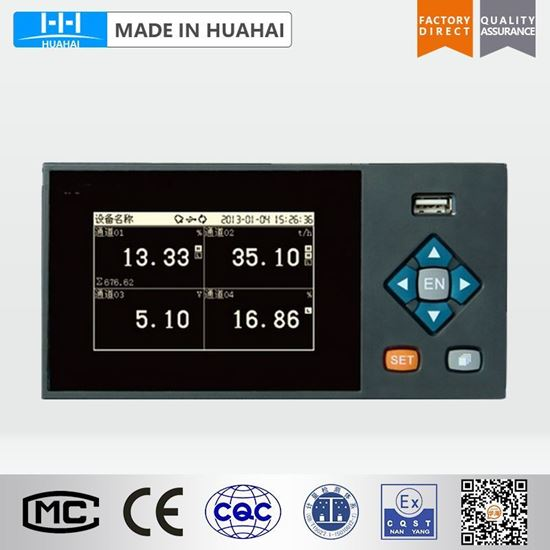 Picture of Monochrome paperless recorder (HHVX2400)