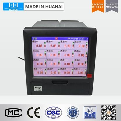 Picture of Color paperless recorder (HHVX6300)