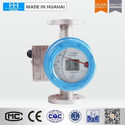 Picture of Metal tube rotameter