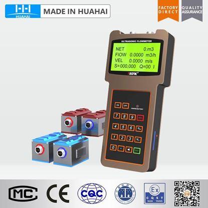 Picture of Handheld Ultrasonic Flowmeter