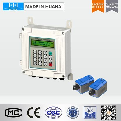 Picture of Wall mounted clamp on Ultrasonic flow meter